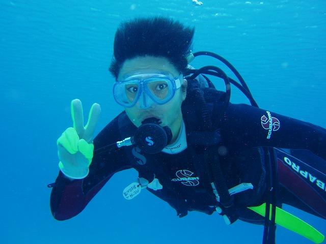 初めての沖縄旅行